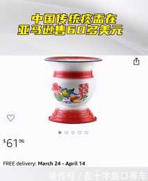 """味道溢位螢幕!中國痰盂外網變身""""傳統果籃"""",售價60多美元"""