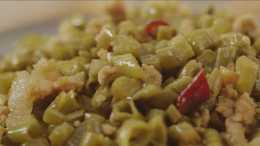 酸豇豆——這道開胃小菜,淘米水起了很大的作用