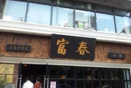在上海你最喜歡哪三道美食?