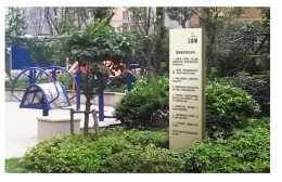 深圳戶外標識標牌製作方法