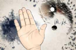 手背有痣代表什麼 好不好