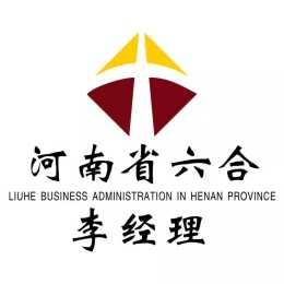 鄭州中原區辦理勞務派遣資質需要哪些條件