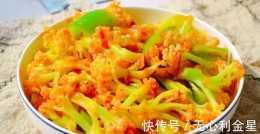 酸甜開胃的番茄炒菜花,一道振奮食慾,健康營養的家常炒菜!