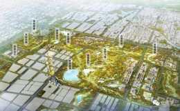 首都商務新區規劃公示 來看未來是啥樣